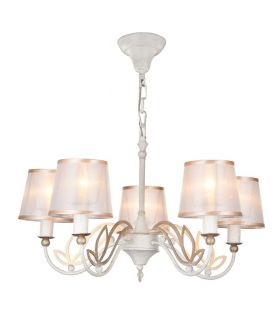 Lámpara de Araña en Metal con Pantallas de 5 luces : Colección DAFNI